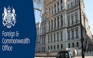 لندن تعهدی برای حمایت از نازنین زاغری ندارد