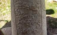 نخستین کتیبه میدان چوگان ایران با میل دروازههای سنگی در شرق لرستان کشف شد.