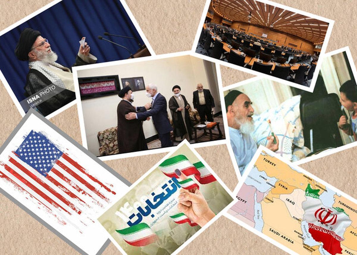 پیشبینیها از نشست شورای حکام