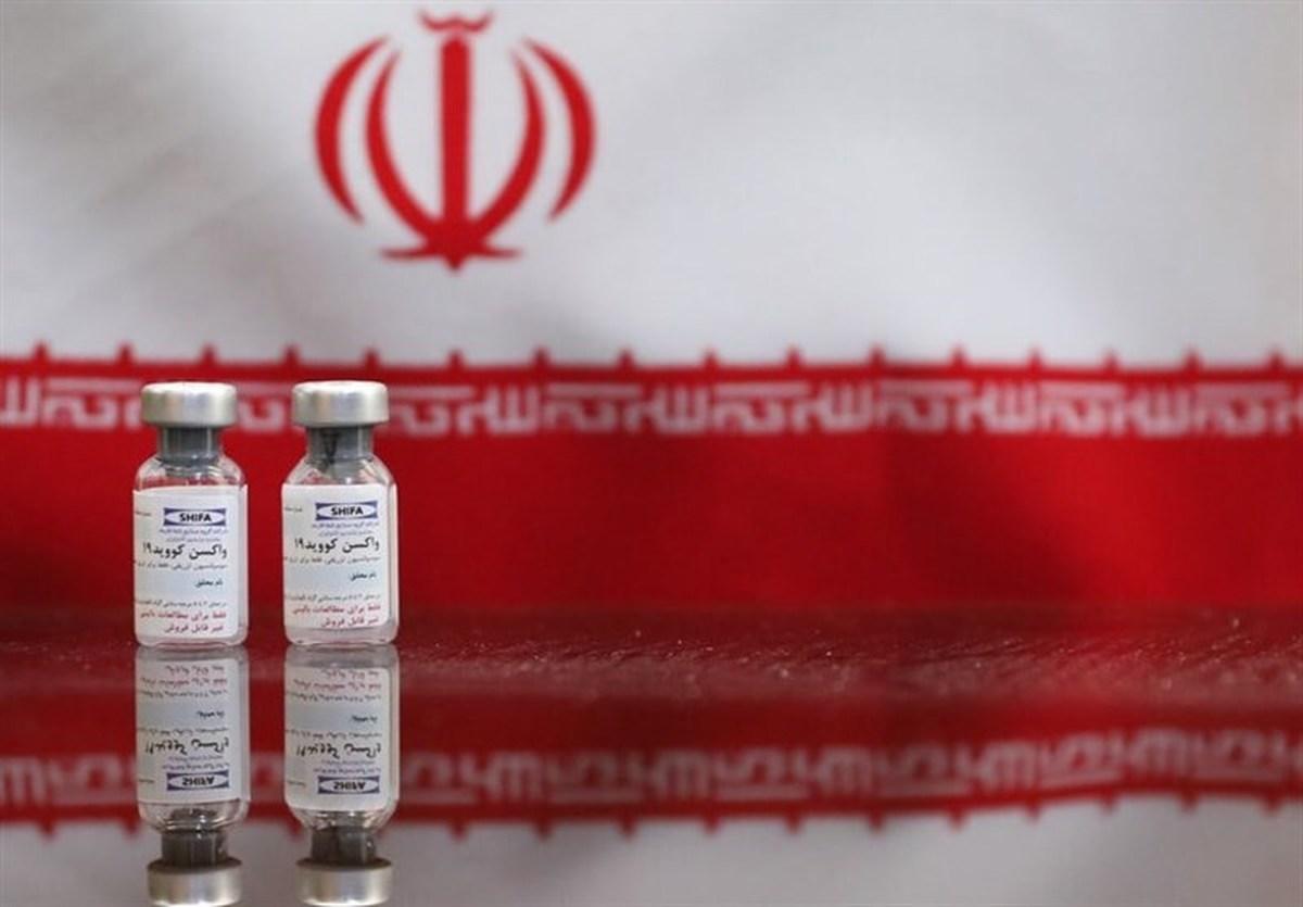کارآزمایی بالینی فاز ۳ واکسن کرونای ایران و کوبا  فردا آغازمیشود