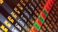 جهتیابی بورس در ۱۴۰۰   متغیرهای اثرگذار بر بازار سهام در سال پایانی قرن بررسی شد