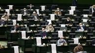 نمایندگان مجلس بخاطر زاکانی رنگ عوض کردند