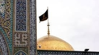 ممنوعیت برگزاری مراسم عزاداری ایام محرم و صفر درحرم مطهر رضوی اعلام شد +جزئیات