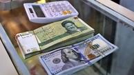 بانک مرکزی ایران، ارز را ارزان می فروشد؟   دلایل کاهش 10 هزار تومانی نرخ دلار در سال 1399   حل مشکلات اقتصادی از طریق کاهش هزینه دولت و افزایش کارایی