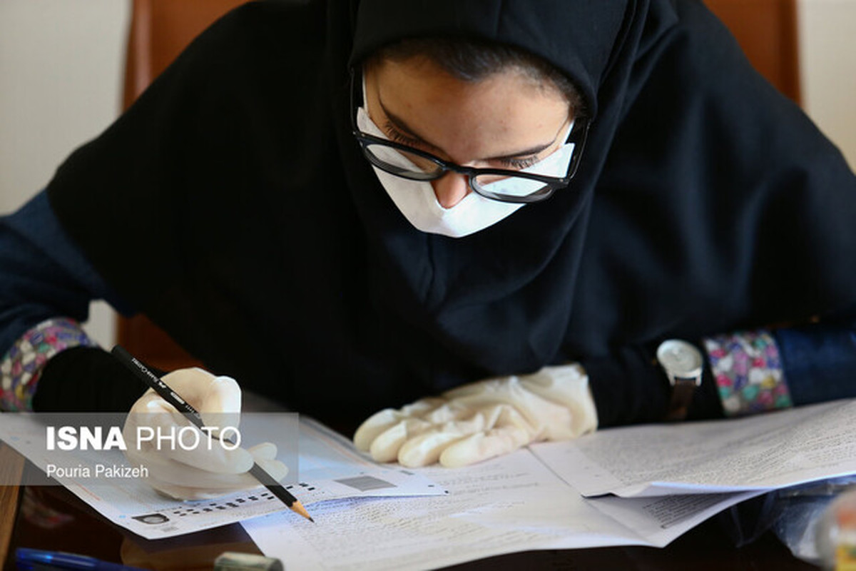 هزینه ثبت نام آزمون های سراسری ۱۴۰۰ اعلام شد