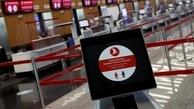 تور ترکیه «رسما» ممنوع |  پرواز و هتل برقرار