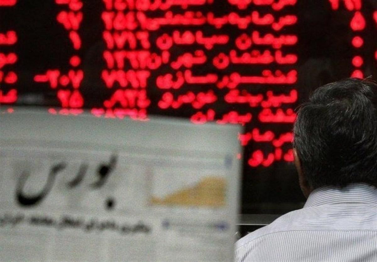 سهامداران بورس | 200 میلیون دلاربرای تغییر در روند بازار کفایت نمیکند