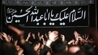 عدم رعایت پروتکلهای بهداشتی در ماه محرم فعالیت هیئات مذهبی را لغو می کند