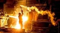چرا سه میلیون تن فولاد گم شده است؟ | واکنش ها به گم شدن سه میلیون تن فولاد