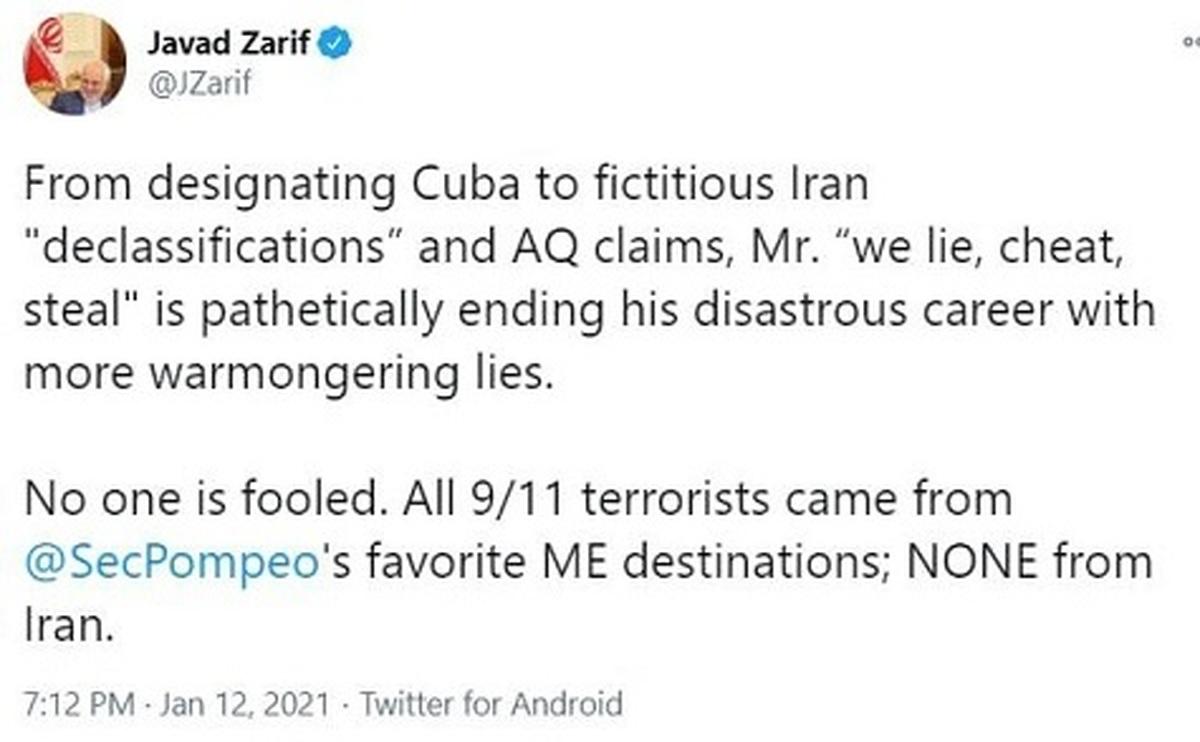 ظریف جواب وزیرخارجه آمریکا را داد