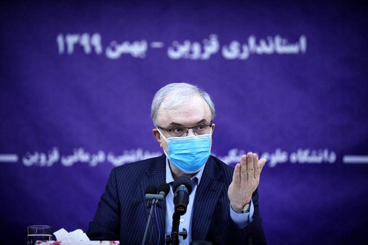 وزیر بهداشت: روزهای سختی در پیش است   تختهای بیمارستانها در حال پر شدن است