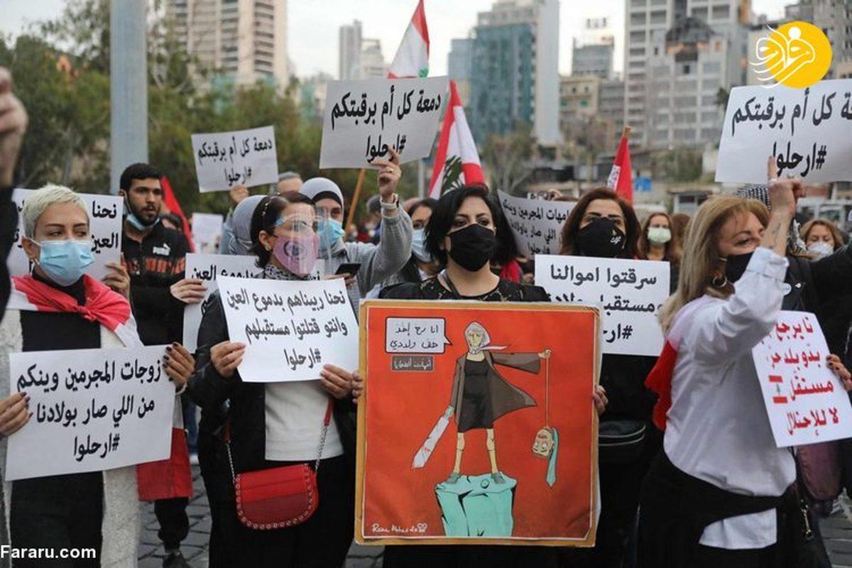 تظاهرات زنان لبنانی