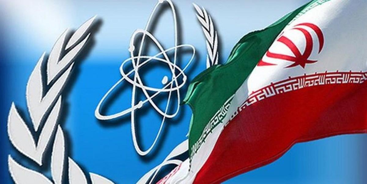 آژانس اتمی: ذخایر اورانیوم ایران ۱۲برابر برجام است