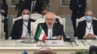 ظریف: هرگونه موافقتنامه صلح باید تضمینکننده حق تعیین سرنوشت مردم افغانستان باشد