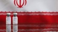 واکسن | چند درصد ایرانیان برای تزریق واکسن «برکت» تمایل دارند؟