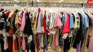 ایرانیها چه قدر پوشاک میخرند؟