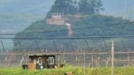 آمادگی کره جنوبی برای رایزنی با کره شمالی به منظور کاهش تنشها
