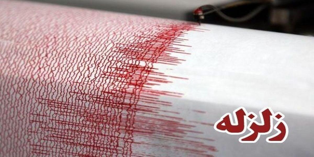 زلزله شدید ایلام را لرزاند