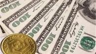 قیمت جهانی طلا با تضعیف دلار رشد کرد| هر اونس ۱۸۴۸ دلار