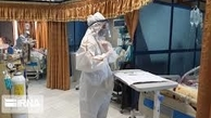 کرونا | ظرفیت نیروی انسانی مراکز درمانی کشور اضافه میشود.