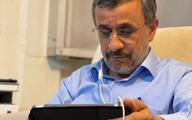 اظهارات عجیب و جنجالی احمدینژاد در کلابهاوس  احمدینژاد: با میرحسین الان هم دوستم!