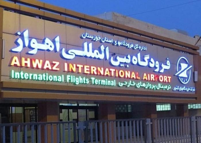 وزارت راه  |  فرودگاه اهواز روی چاه نفت