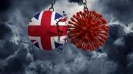 روش تشخیص کرونای انگلیسی از کرونای معمولی چیست؟