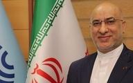 پرسپولیس  |  مجید صدری به عنوان رئیس هیات مدیره انتخاب شد