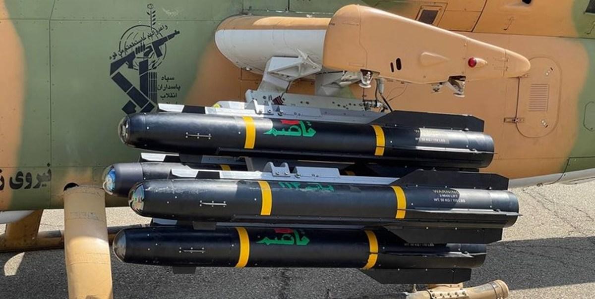 تجهیز بالگردهای سپاه به موشک نقطهزن جدید    قائم ۱۱۴ عملیاتی شد