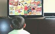 آگهیهای لوکس صداوسیما و 30-40 میلیون ایرانی فقیر