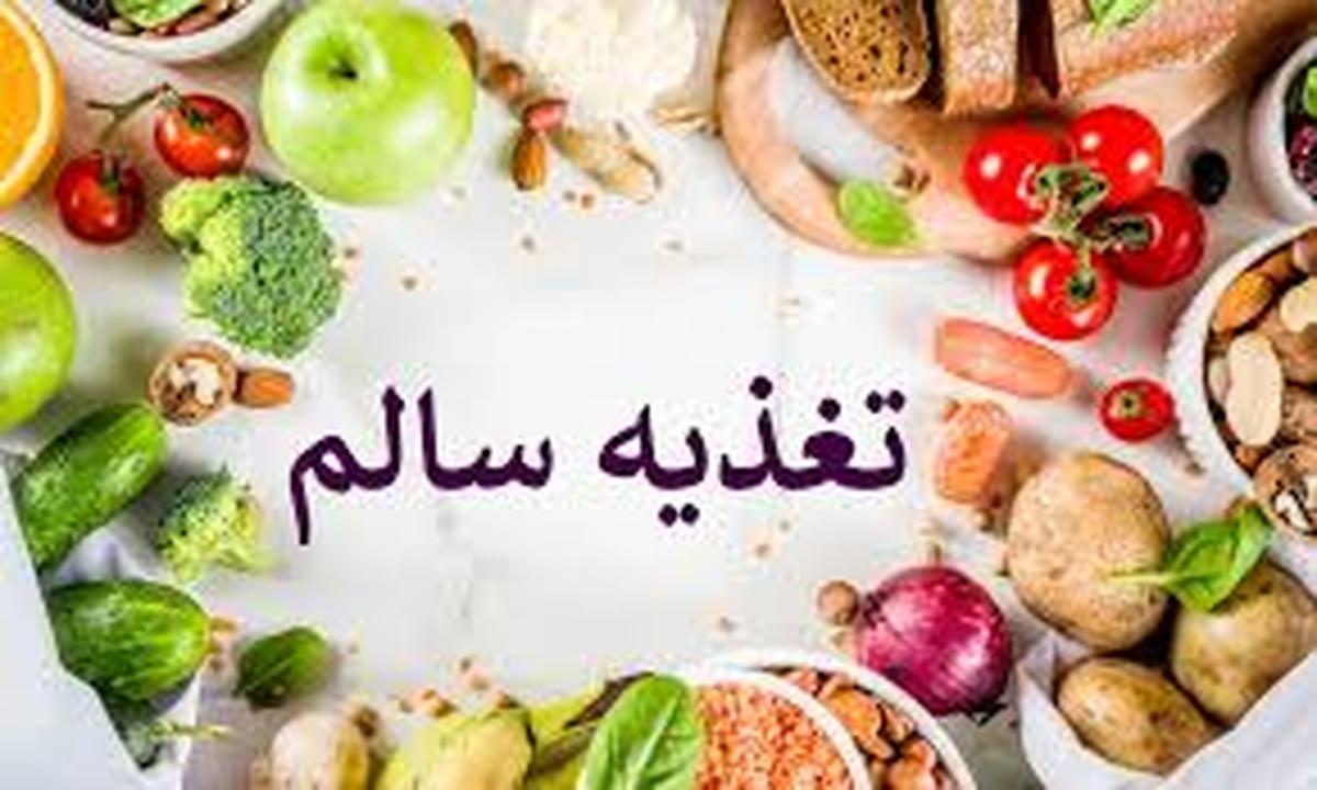خوراکیهای مفید برای امتحان و مطالعه