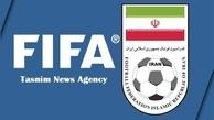 فوتبال    میزان مطالبات فدراسیون فوتبال ایران  اعلام شد