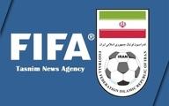 فوتبال  | میزان مطالبات فدراسیون فوتبال ایران  اعلام شد