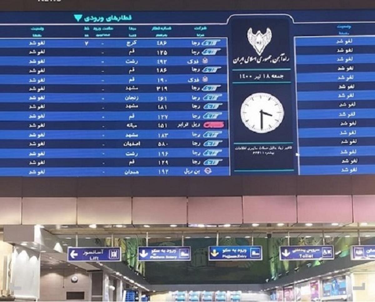راهآهن: هیچ حمله سایبری به حوزه مسافری، باری یا ایستگاههای قطار انجام نشده |  فقط در حوزه بازرگانی اختلالی به وجود آمده که هنوز منشا آن مشخص نیست