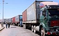 شرایط صادرات ایران به افغانستان عادی شده است