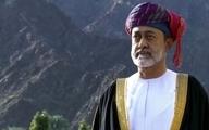 چالش سرنوشت ساز برای سلطان جدید عمان؛ ایجاد تعادل میان تهران و واشنگتن
