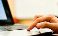 تخفیف ویژه برای اینترنت پیامرسانهای داخلی