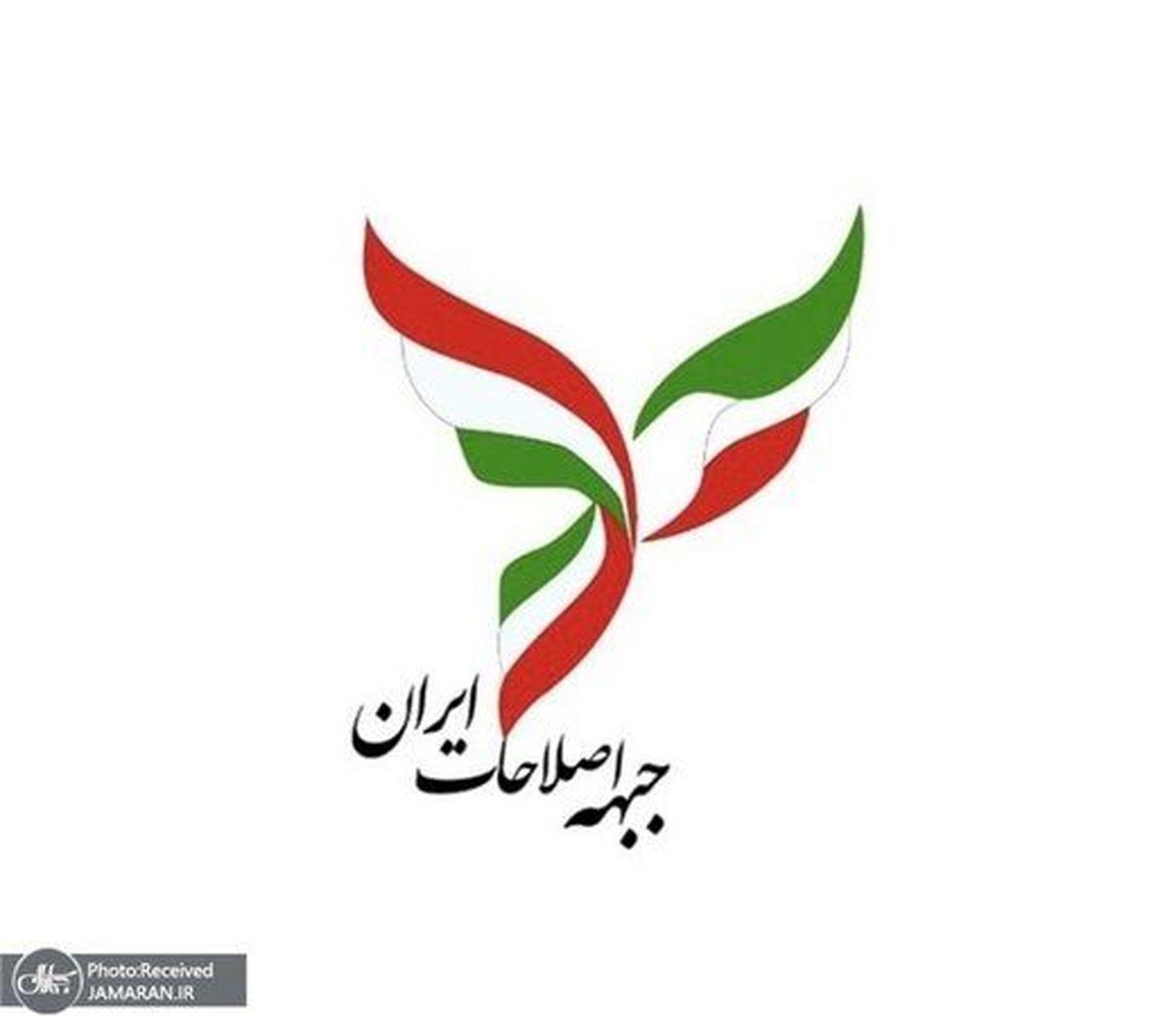 اصلاحات  از همتی و مهر علیزاده حمایت نکرد |  کاندیدایی نداریم!