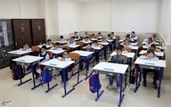 توسعه آموزش الکترونیک و هوشمندسازی مدارس در عصر پساکرونا