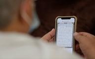 اپل به درخواست مقامات چینی، یک اپلیکیشن قرآن را از اپ استور حذف کرد