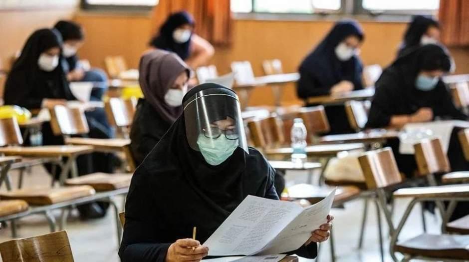 زمان آغاز آموزش دانشجویان دکتری | امکان اعتراض به نتایج آزمون تا ۱۰ آبان
