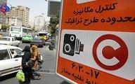 ثبتنام طرح ترافیک خبرنگاری از فردا