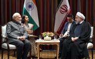 دولت ترامپ  |  هند خود را بازنده سیاست فشار حداکثری آمریکا نسبت به ایران می داند.