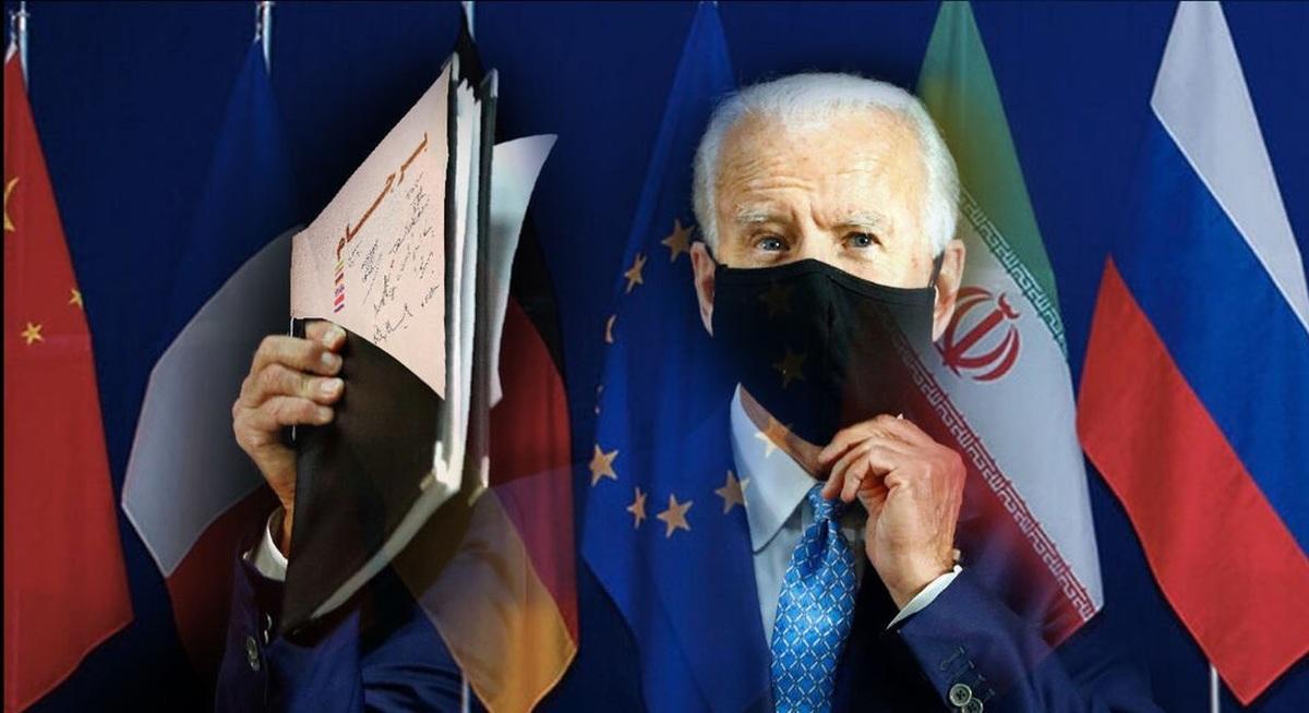 تحریمهای ایران  |  دولت بایدن به دنبال عقب نشینی است