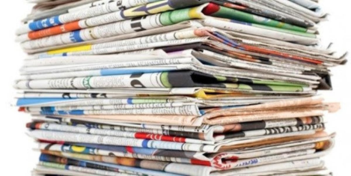 با خبرهای منفی در رسانه ها چه کنیم؟
