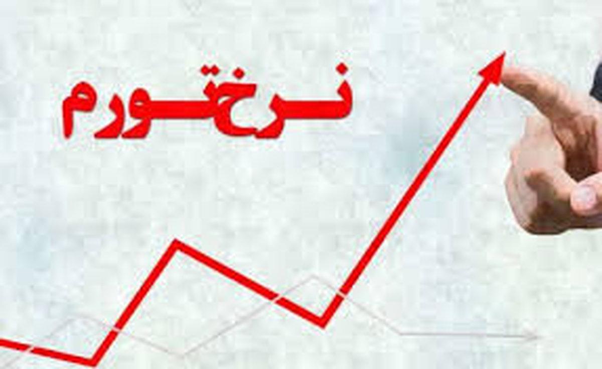 مارپیچ راهحل اقتصادی برای ایران امروز