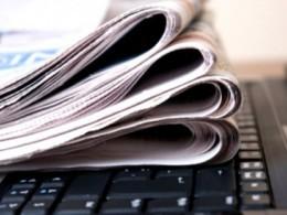 بیانیه انجمن مدیران روزنامه های غیر دولتی درباره توقیف یک روزنامه