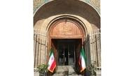 تاریخی ترین درِ کاخ گلستان افتتاح شد