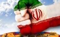 فارن افرز: سیاست فشار حداکثری به ایران به پایان خود رسیده است