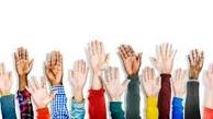 به نفع خود یا دیگری   چرا فعالیت داوطلبانه انجام می دهیم؟